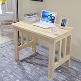 書桌台 實木書桌簡約家用學生電腦桌台式簡易鬆木學生寫字台學習桌臥室【美物居家館】