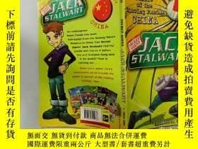 二手書博民逛書店Jack罕見Stalwart:傑克·斯特瓦特.Y200392