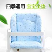 嬰兒推車座墊寶寶傘推車棉墊推車墊冬季兒童學步車餐椅坐墊    LY8304『美鞋公社』