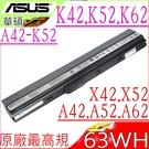 ASUS電池(原廠8芯)-華碩 A42-...