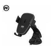 WK DESIGN 領航 WP-U42 無線充支架 手機支架 車用支架