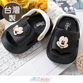 童鞋 台灣製迪士尼米奇授權正版護趾涼鞋 休閒鞋 魔法Baby sd3288