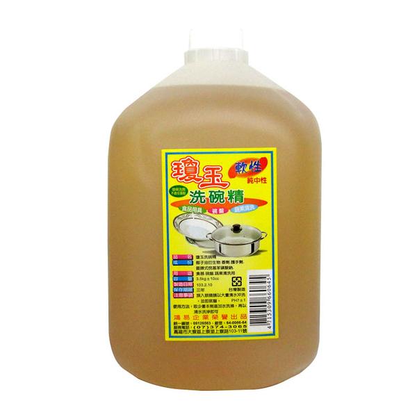 瓊玉洗碗精3.5kg【康鄰超市】