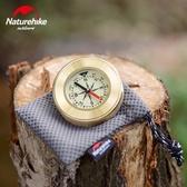 NH挪客 便攜式多功能指南針戶外指北針帶夜光銅制內置阻尼油  極有家