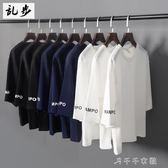 寬鬆七分袖男韓版bf風學生印花上衣日系原宿潮流五分短袖t恤「千千女鞋」