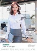2019新款秋冬白襯衫女長袖工作服正裝職業韓版保暖加絨襯衣女裝OL