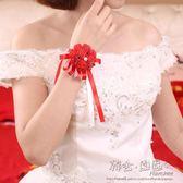 618好康又一發性舞蹈新伴娘伴郎姐妹珍珠手腕花新人道具