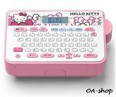 台灣限定版 EPSON LW-200KT 凱蒂貓 Hello Kitty 中文標籤機