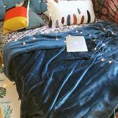 加厚保暖珊瑚絨毯子雙層法蘭絨毛毯被子床單雙人冬季小毛毯 韓慕精品 IGO