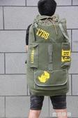100L特大帆布旅行背包男雙肩包大容量戶外登山背囊超大打工行李包 『蜜桃時尚』