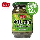 【南紡購物中心】【龍宏】香脆酸菜 420gX12入(箱購)
