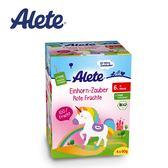 【愛吾兒】德國 Alete 紅色綜合水果泥盒  6個月以上適用