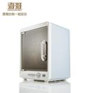 奇哥全自動紫外線消毒烘乾機(TND01500B) 3690元