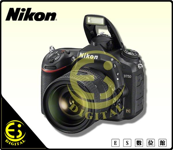 ES數位 Nikon D750 + 24-120mm Kit 單眼相機 相機 全幅 翻轉螢幕 1080P 2430萬像素 店保一年