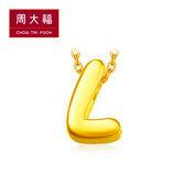 創意字母黃金路路通串飾/串珠-L 周大福