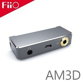 FiiO X7/X7 MarkII/Q5/Q5s 全平衡THX認證擴充模組 AM3D