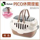 [寵樂子]《日本Richell》PIDO...