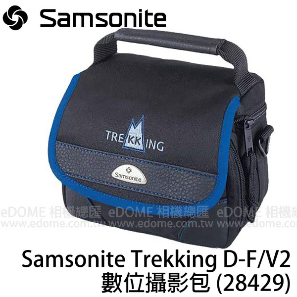 ~福利品~ Samsonite 新秀麗 Trekking D-F/V2 數位攝影包 (立福公司貨) 側背相機包 相機袋 (28429)