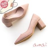 amai就是一雙好穿的粗跟鞋 粉