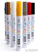 得力油漆筆輪胎筆白色記號筆不掉色不褪色防水油性馬克筆畫鞋筆塗鴉筆金色簽到筆  快意購物網