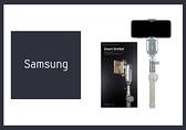 SAMSUNG 三星原廠 ITFIT 智能手機穩定器 (台灣公司貨)