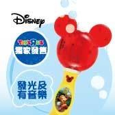 迪士尼音樂泡泡機 第二件7折