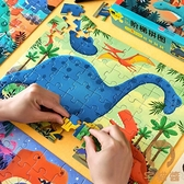 階梯拼圖幼兒拼圖男女孩拼圖拼板兒童益智玩具【宅貓醬】
