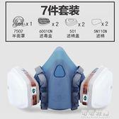 3M防毒面具7502防毒口罩防工業化工氣體噴漆甲醛防粉塵活性炭面罩 可可鞋櫃