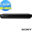 SONY 4K Ultra HD 藍光播放器 UBP-X700 送藍光片 (新力公司貨) 保固一年