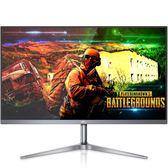 電腦顯示器24英寸M2489游戲高清IPS無邊框hdmi液晶ps4台式屏幕 igo