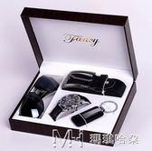 父親節禮盒禮物 實用手錶皮帶墨鏡送男友男士爸爸禮品        瑪奇哈朵