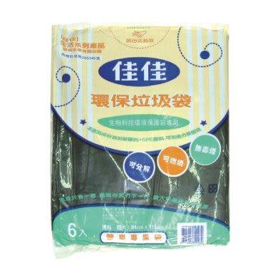 佳佳垃圾袋超大便利包 (6入) 94*110CM