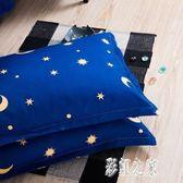 枕巾 枕頭枕套星星月亮藍色一對成人可愛卡通枕巾粉色公主風少女系 DR1418【彩虹之家】