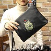 手提包韓版男士手拿包休閒「潮咖地帶」