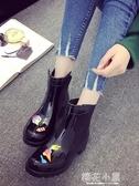 雨鞋女士可愛中筒短筒防水防滑水鞋成人膠鞋套鞋時尚雨靴女式夏季『櫻花小屋』