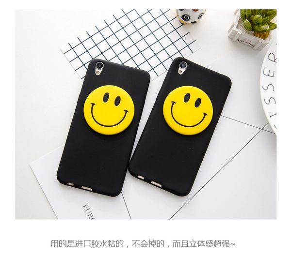 黃色笑臉 Sony Xperia XA/XZ(s)/XA1/XZ Premium/XA1 Ultra /XZ1/X/XZ1 Compact手機套 手機殼 軟套