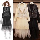 時尚穿搭中大尺碼XL-5XL/7082秋裝新款大碼女裝胖MM小香風馬甲 長袖針織網紗裙兩件套R007依品國際