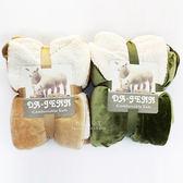 (限宅配)加厚雙面羊羔絨素色保暖毯 145x200cm 毛毯 保暖毯子 被子
