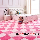 ins地毯臥室滿鋪房間床邊公主家用少女心網紅可愛拼接地墊可機洗  ATF  魔法鞋櫃