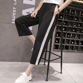 中大尺碼 雪紡寬褲寬鬆胯寬女生的闊腿褲 WD3557【夢幻家居】