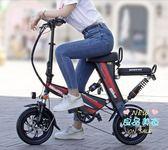 摺疊電動自行車 小型成人電瓶車男女迷你電動車鋰電代駕車T 2色