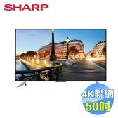 SHARP 50吋 日本原裝4K聯網液晶電視 LC-50UA6800T