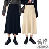 EASON SHOP(GW4612)實拍純色鬆緊腰收腰立體花紋傘狀A字針織長裙女高腰中長款過膝裙顯瘦半身裙杏色