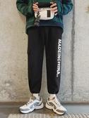 秋冬季褲子男韓版潮流寬鬆束腳直筒針織衛褲加絨休閒運動工裝長褲