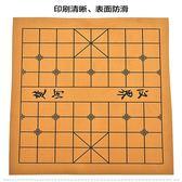象棋 中國象棋棋盤圍棋軍棋雙面絨布棋盤學生成人可折疊棋盤仿皮革棋盤-凡屋