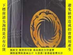 二手書博民逛書店《中國歷史文物》總36期——51期罕見16冊合賣Y4689 出版