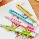 ✭米菈生活館✭【K109-1】糖果色推式美工刀 刀片 文具 學生 美術 辦公室 桌面 切割 手作 創造 作業