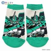 童鞋城堡-正版授權 兒童短筒襪 新幹線變形機器人 SK05-單雙1入