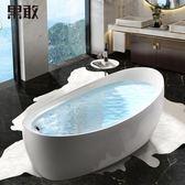 浴缸 果敢壓克力浴缸獨立式橢圓無縫成型按摩浴缸1.3米~1.8米017浴池盆 莎瓦迪卡