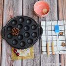 鑄鐵章魚小丸子機家用雞蛋仔模具煎鍋不粘燒鵪鶉蛋蝦扯蛋烤盤工具 樂活生活館